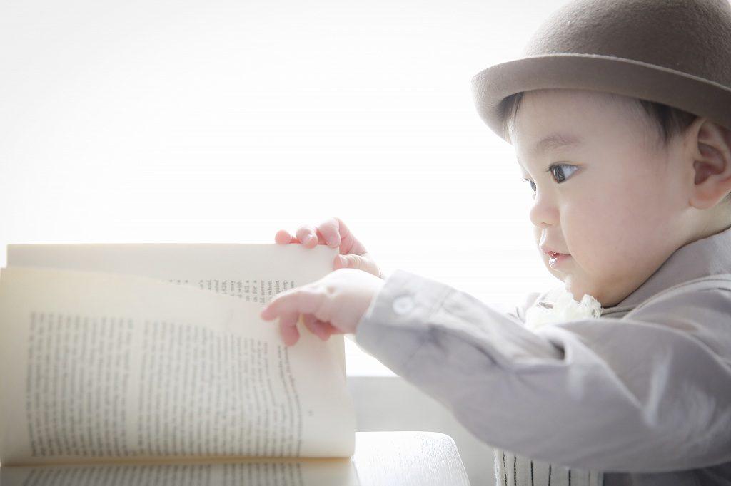 明石・神戸のおしゃれな写真スタジオ シュシュポルトの記念撮影
